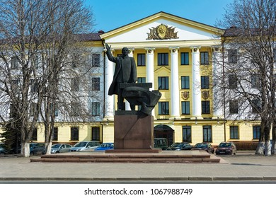 Belarus, Minsk region, Borisov – 10 APRIL, 2018: Monument to V. I. Lenin in the Central square of the city
