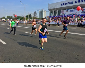 Belarus, Minsk, September 2018: athletes run at the finish of the marathon