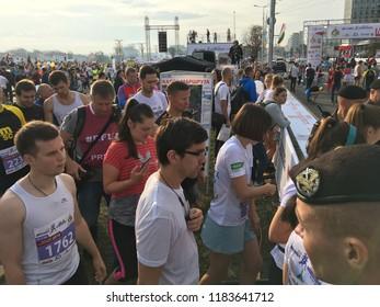 Belarus, Minsk, September 2018: athletes and fans of the Minsk half marathon