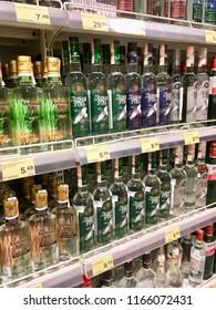 Belarus, Minsk,August 2018: shelf alcohol bottle in market evroopt