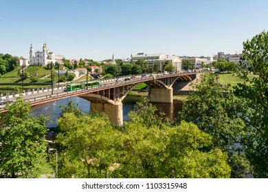 BELARUS, VITEBSK - May 21, 2018: Kirovsky Bridge and the Uspenskiy cathedral