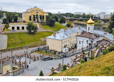 Belarus, Vitebsk, view of the old city from the Holy Dormition Cathedral