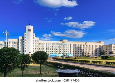 Belarusian State University and Metro headquarters at Minsk, Belarus. Blue sky with clouds, city landscape.