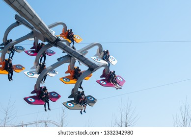 Belek, Antalya, Turkey - February, 2019: people in the Land of Legends theme park (the amusement park) ride the amusement