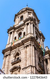 Belfry of the Malaga Cathedral. Renaissance Cathedral - Roman Catholic Church in the city of Malaga, was constructed between 1528 and 1782. Malaga, Costa del Sol, Andalusia, Spain.