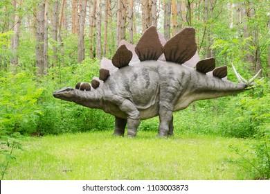 Belgorod, Russia, 20 may 2018 - Dinosaur Park, dinosaur model Stegosaurus