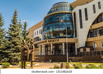 Belgorod, Russia - August 11, 2018: Belgorod city perinatal center of state polyclinic number two.