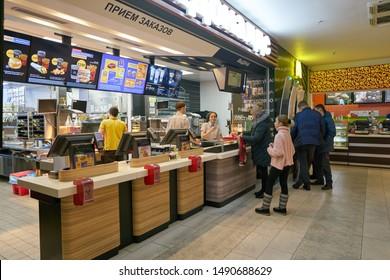 BELGOROD, RUSSIA - CIRCA DECEMBER, 2018: McDonald's at a shopping center in Belgorod.