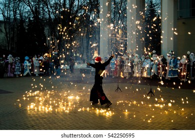 Belgorod, Russia - December 24, 2016: Fire show before Christmas
