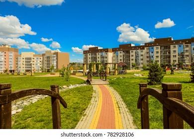 "Belgorod, Russia - May 20, 2017: New residential neighborhood ""Ulitka / Snail"". Internal residential yards. Living environment."
