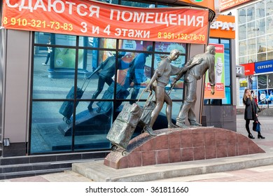 Belgorod, Russia - October 05, 2015: Monument Chelnoki aka Shuttle trading . Chelnok - trader, buying consumer goods small bulk at lower prices, and sells them at retail at a premium. This phenomenon