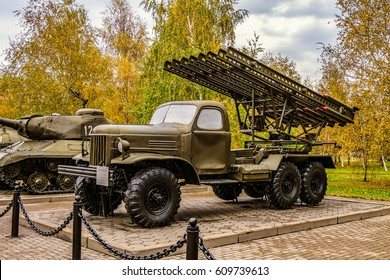 """Belgorod, Russia - October 08, 2016: Artillery multiple rocket launchers BM-13 """"Katyusha"""" on the chassis ZIL-157. Outdoor exhibition of military equipment on the square Museum diorama."""