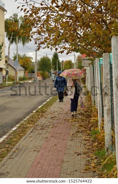 belgorod-russiaoctober-5th-2019-rainy-60