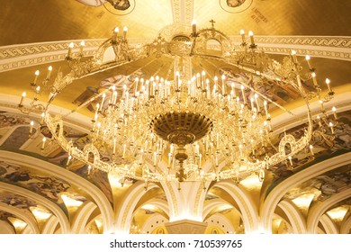 BELGRADE. SERBIA. 15 AUGUST 2017: Saint Sava Temple Interior With Golden Chandelier In Belgrade, Serbia