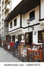 """BELGRADE. SERBIA. 30 OCTOBER 2011 : Restaurant """"Question mark"""" in Belgrade. Serbia"""