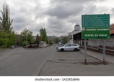 Belgrade, Serbia - April 11, 2019: Sign Board for Clinic Center Public Hospital in Belgrade, Serbia.