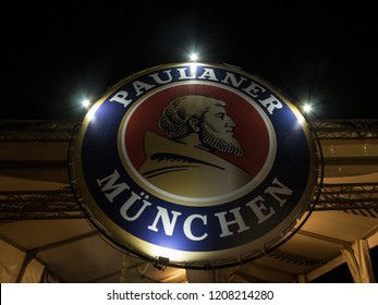 BELGRADE, SERBIA - AUGUST 15, 2018: Paulaner Beer logo in front of the terrace of a Serbian bar. Paulaner Bier is one of the symbols and main beers of Munich and Bavaria
