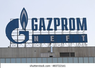BELGRADE, SERBIA - AUGUST 28, 2015: The logo of Gazprom Neft on the facade of the office building of Serbian - Russian gas company.