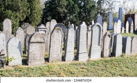 BELGRADE, SERBIA - CIRCA NOVEMBER 2018: Jewish cemetery in Zemun, municipality of Belgrade, where Herzl family members are buried