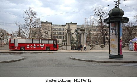 Belgrade, Serbia - February 14, 2016: Blood Donation Red Bus Parked at City Park in Belgrade, Serbia.