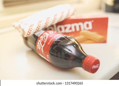 Belgrade, Serbia, February 18, 2019. Coca Coca buys Serbian company Bambi for 260 million Euros