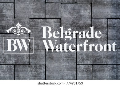 BELGRADE, SERBIA - FEBRUARY 24, 2017:  Belgrade Waterfront painted logo on wall at construction site.