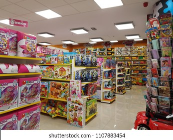 Similar Images Stock Photos Vectors Of Bangkok Dec 7 Toy Zone