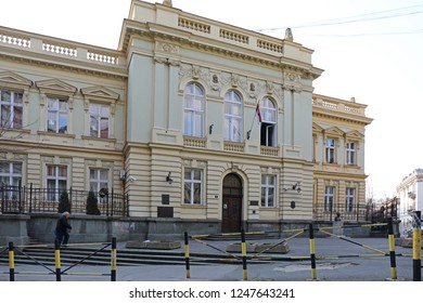 Belgrade, Serbia - March 18, 2015: First Elementary School King Peter I in Belgrade, Serbia.