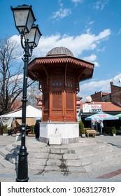 Belgrade, Serbia, May 2017, famous Turkish landmark at the end of street Skadarlija in Belgrade, Serbia