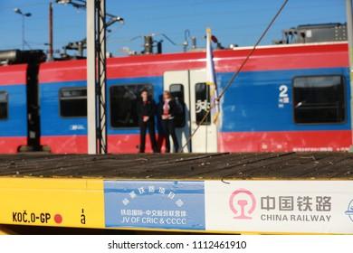 BELGRADE, SERBIA, Octob 28, 2017. Railway workers build railways. China Railways International and China Construction Company participate in Modernization of Belgrade-Budapest railroad. Belgrade 2018