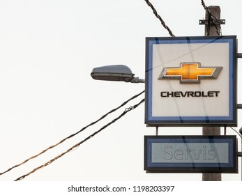 BELGRADE, SERBIA - OCTOBER 8, 2018: Chevrolet logo on their main dealership store Belgrade. Chevrolet, or Chevy, is an American car and automotive manufacturer, part of General Motors