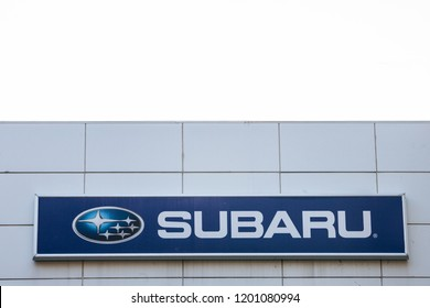 BELGRADE, SERBIA - OCTOBER 9, 2018: Subaru logo on their main dealership store Belgrade. Nissan is a Japanese car and automotive manufacturer, specialized in high end and sports vehicles