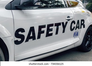 BELGRADE, SERBIA - SEPTEMBER 09, 2017: FIA Safety car is a car which limits the speed of competing cars on a racetrack in the case of a caution period such as an obstruction. Selective focus.