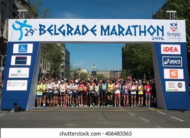 "BELGRADE-APRIL16:A group of runners waiting for start on ""The29th Belgrade Marathon"".April 16, 2016 in Belgrade,Serbia"