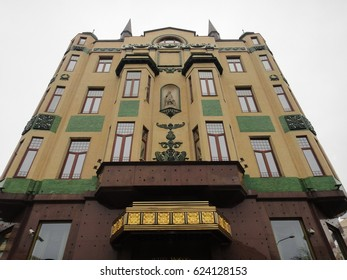 BELGRADE/SERBIA - FEBRUARY 13 2016: Streets and buildings of Belgrade, the capital of Serbia