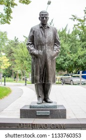 Belgrade,Serbia-July 10,2018.Image shows the statue of the famous litterateur and Nobel prize winner Ivo Andrić.