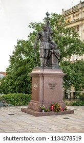 Belgrade,Serbia-July 12,2018.Image shows the statue of Nicholas II of Russia  placed at a park.