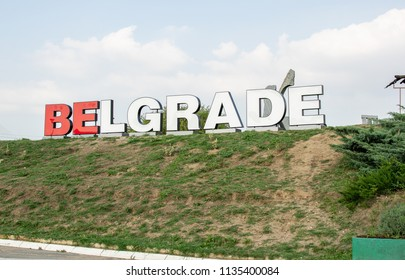 Belgrade,Serbia-July 8,2018.A metal sign placed on the ground writing Belgrade the name of the capital of Serbia.