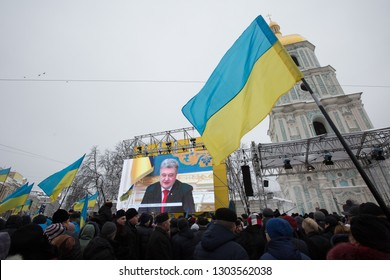 Believers listen to the appeal of Ukrainian President Petro Poroshenko during church council to create an independent Ukrainian Orthodox church in Kiev, Ukraine. December 15, 2018.
