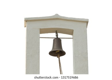 bell hanging on tower