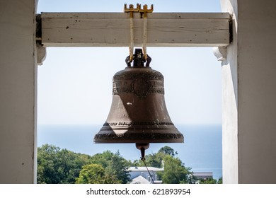 Bell in Orthodox Church