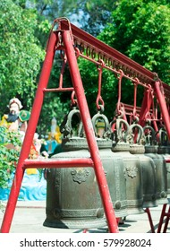 Bell in Temple , Thailand