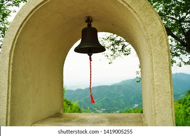 A bell at the top of Mt.Hoto in Chichibu, Saitama, Japan.