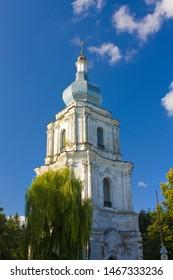 Bell tower of Ascension Cathedral in Pereyaslav-Khmelnytsky, Ukraine