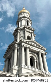 The bell tower of the Assumption Cathedral (1844) in sunny day in Kharkiv, Ukraine
