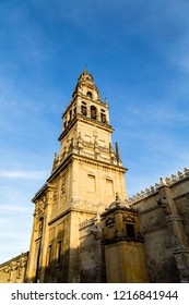 Bell tower and former minaret of the Mezquita, Catedral de Cordoba, a former Moorish Mosque that is now the Cathedral of Cordoba. Mezquita is a UNESCO World Heritage Site.