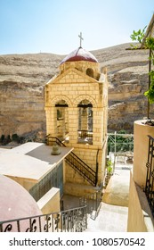 Bell tower of the Greek Orthodox monastery of Saint George of Choziba in Judaean Desert near Jericho in the Holy Land, Israel