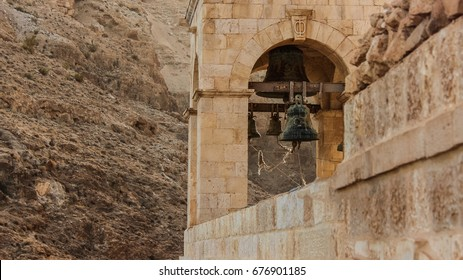 Bell tower at the Monastery of Temptation near Jericho in the West Bank.
