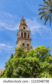 Bell tower of Mosque-Cathedral of Cordoba (Mezquita-Catedral de Cordoba), also known as the Great Mosque (from 785) of Cordoba or Mezquita, monuments of Moorish architecture. Andalusia, Cordoba, Spain