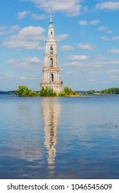 Bell tower of St. Nicholas Cathedral (known as the flooded bell tower) — a monument of history and architecture on the artificial island Uglich reservoir near the city of Kalyazin.